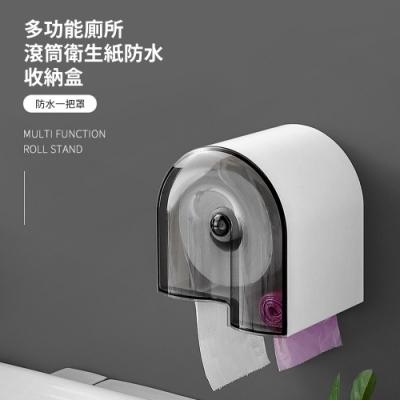 多功能廁所滾筒衛生紙防水收納盒(1入)