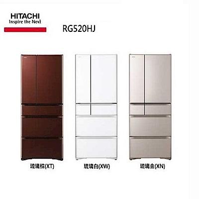 HITACHI日立 511L 1級變頻6門電冰箱 RG520HJ