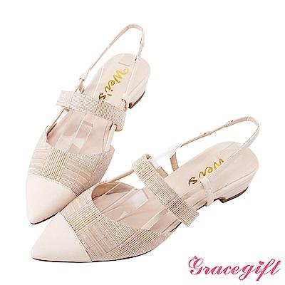 Grace gift X Wei唐葳-拼接尖頭條帶後空低跟鞋 米白