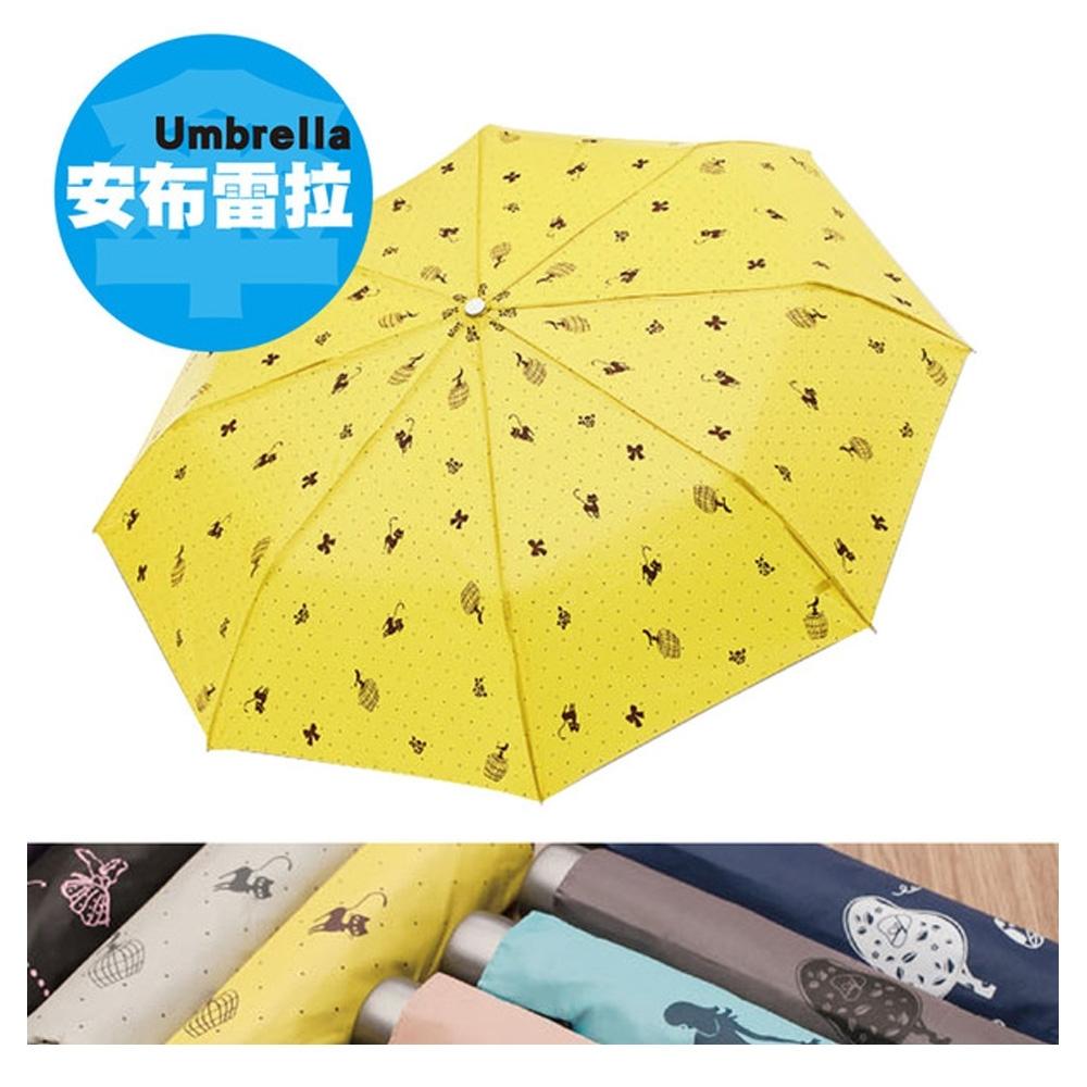【KISSDIAMOND】混搭可愛圖樣抗UV不透光三折手開傘(防曬/防潑水/可愛俏皮/CMW12005)