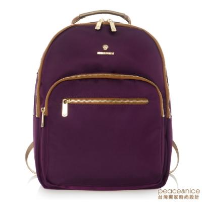 【PEACE&NICE】真皮商務輕休旅雙色後背包(紫金色)