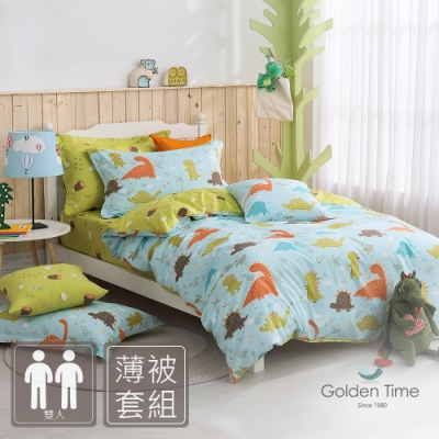 GOLDEN-TIME-恐龍草原-200織紗精梳棉薄被套床包組(雙人)