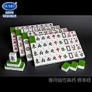 商密特 電動麻將桌 專用磁性麻將 標準綠