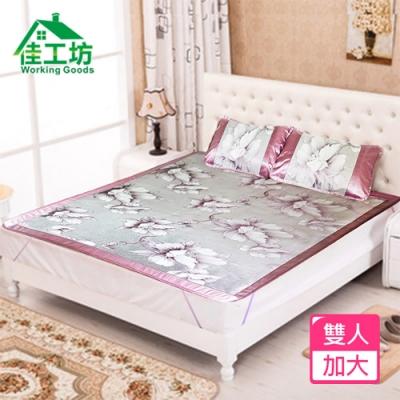 佳工坊 頂級冰絲涼蓆三件床墊組(雙人加大180x198cm)