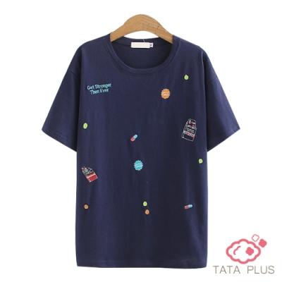 可愛小圖案刺繡短袖上衣 TATA PLUS-(L~3XL)