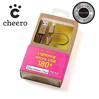 cheero阿愣lightning+MicroUSB雙用充電傳輸線(180公分)