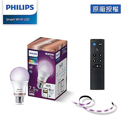 Philips 飛利浦 Wi-Fi WiZ 智慧照明 全彩燈泡2入+2M燈帶+1M延伸+遙控器
