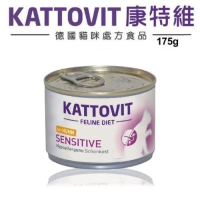 KATTOVIT 康特維 低敏配方-雞肉 貓罐 (175g)*6罐組