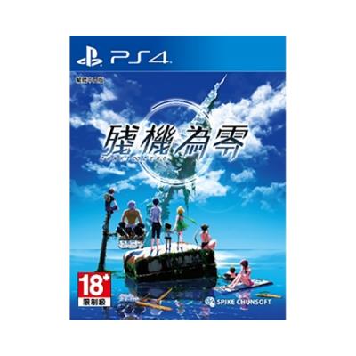 PS4 殘機為零 (中文版)