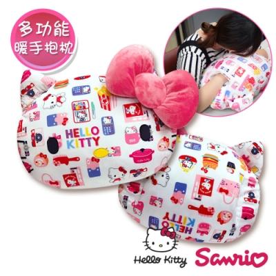 Hello Kitty 凱蒂貓彩色繽紛蝴蝶結抱枕/暖手枕/午安枕/腰靠枕