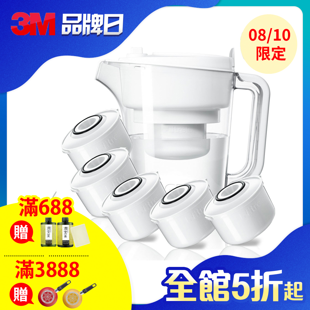 3M 即淨長效濾水壺WP3000(1壺+5濾心)