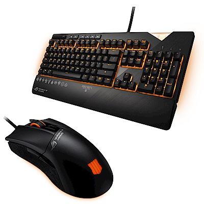 (聯名版鍵鼠組) 華碩 ROGx決勝時刻 聯名電競鍵盤滑鼠組