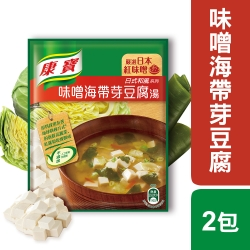 康寶濃湯 味噌海帶芽豆腐湯