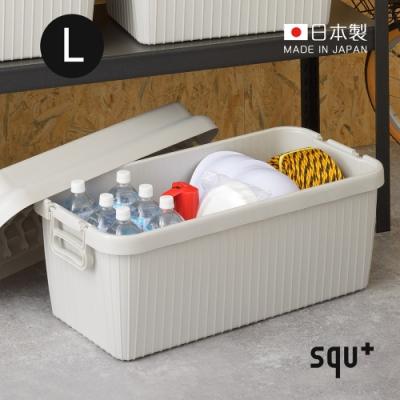 日本squ+ VARIOUS BOAT日製戶外室內耐壓收納箱-L-4色可選