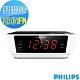 PHILIPS飛利浦 數位FM雙鬧鈴收音機 AJ3115 product thumbnail 1