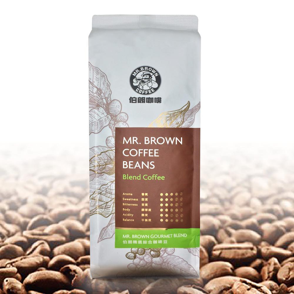 【MR.BROWN 伯朗】精選綜合咖啡豆一磅(綜合咖啡豆 Coffee Blends)