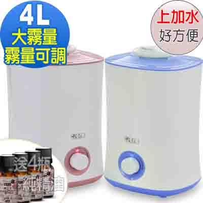 (2選1)Warm香氛負離子超音波水氧機(W-400)+澳洲單方純精油10mlx4瓶