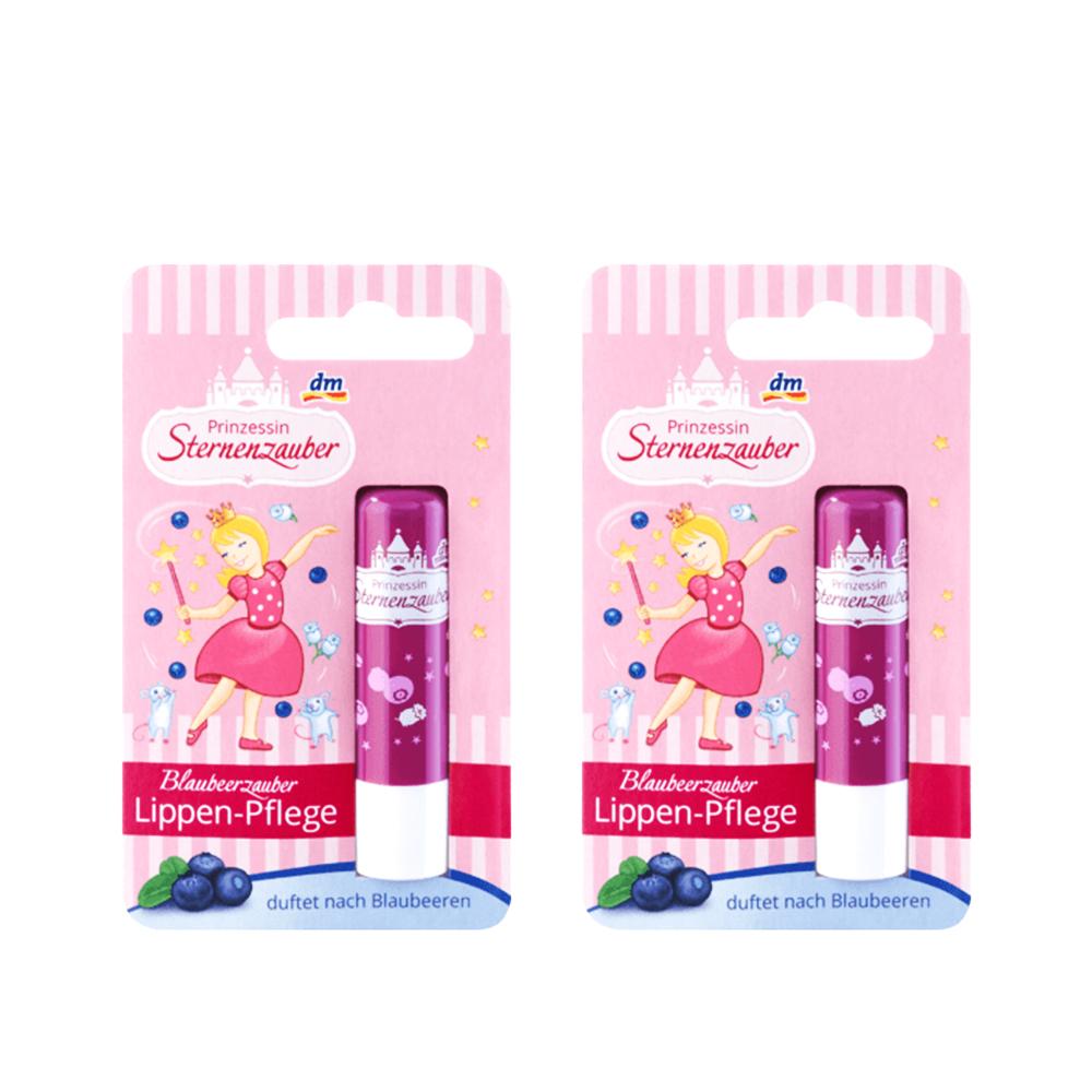 摩達客KID-德國魔法星小公主兒童藍莓潤唇膏 兩入優惠組