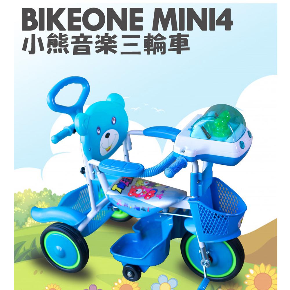 BIKEONE MINI4 小熊音樂兒童三輪車腳踏車 多功能親子後控可推騎三輪車
