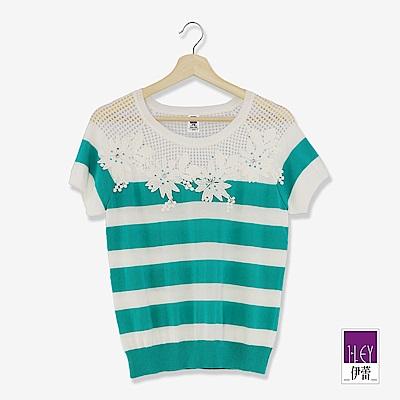 ILEY伊蕾 鑽飾蕾絲花條紋針織上衣(紫/綠)