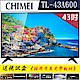 奇美CHIMEI 43型A600系列多媒體液晶顯示器TL-43A600 product thumbnail 1