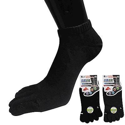 本之豐 加大尺碼萊卡抗菌消臭精梳棉男性五趾襪-6雙