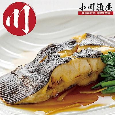 任選小川漁屋  阿拉斯加野生鰈魚排3片(100g±10%/片)