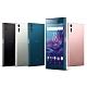【福利品】Sony Xperia XZ (3G/64G) 智慧手機 product thumbnail 1