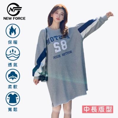 NEW FORCE 柔膚棉質休閒長版T恤-灰色