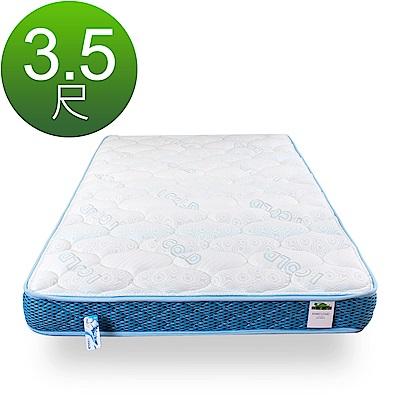 KiwiCloud專業床墊-天絲C兒童超薄型13cm獨立筒彈簧床墊-3.5尺加大單人