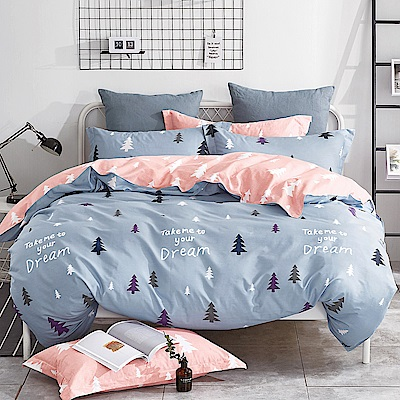 Ania Casa伊頓莊園 加大四件式 100%精梳棉 台灣製 床包被套純棉四件組