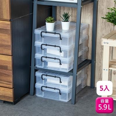 聯府床底整理箱5.9L(5入)沙發收納箱K13