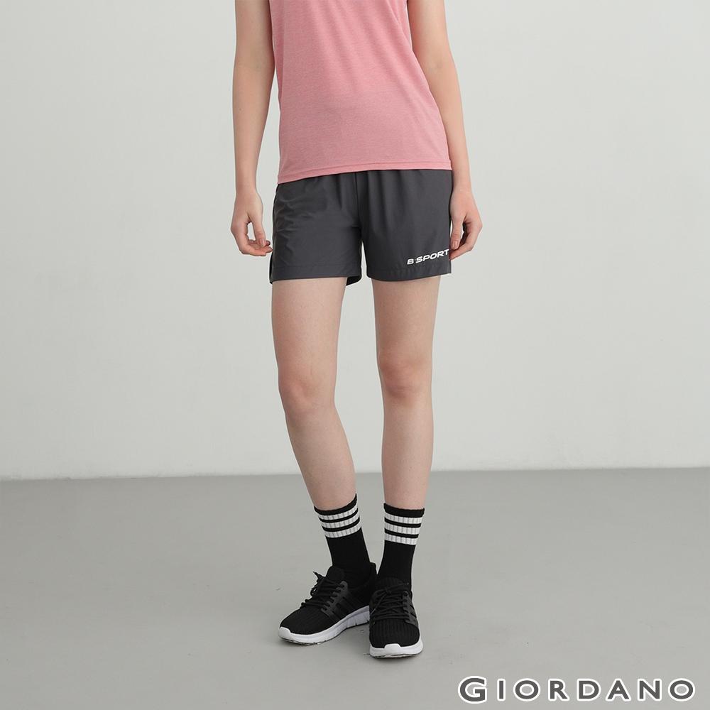 GIORDANO 女裝輕薄涼感抽繩短褲 - 08 標誌灰