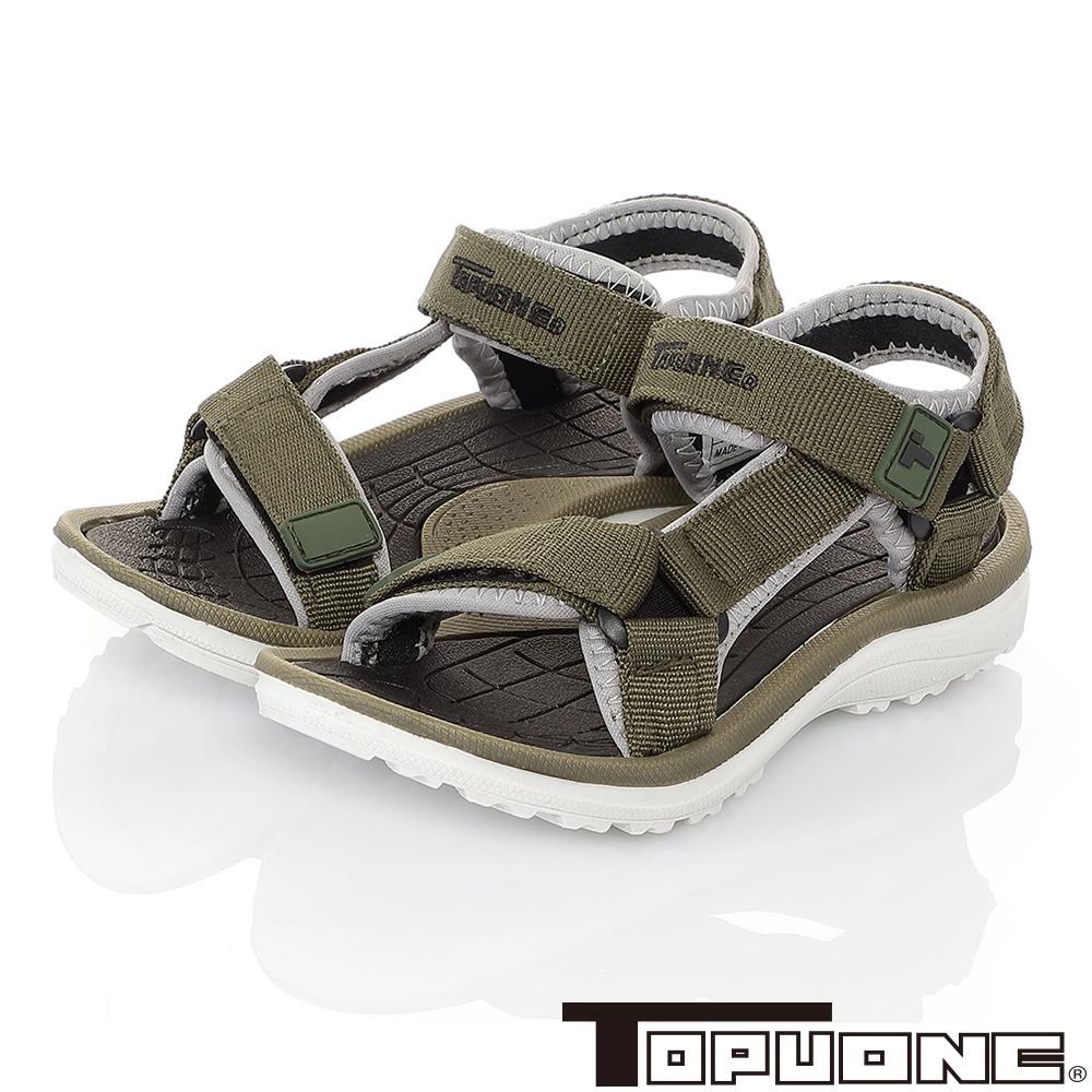 TOPUONE童鞋 輕量減壓吸震防滑涼鞋-綠