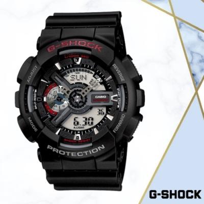 CASIO卡西歐G-SHOCK運動雙顯錶(GA-110-1A)黑色/55mm