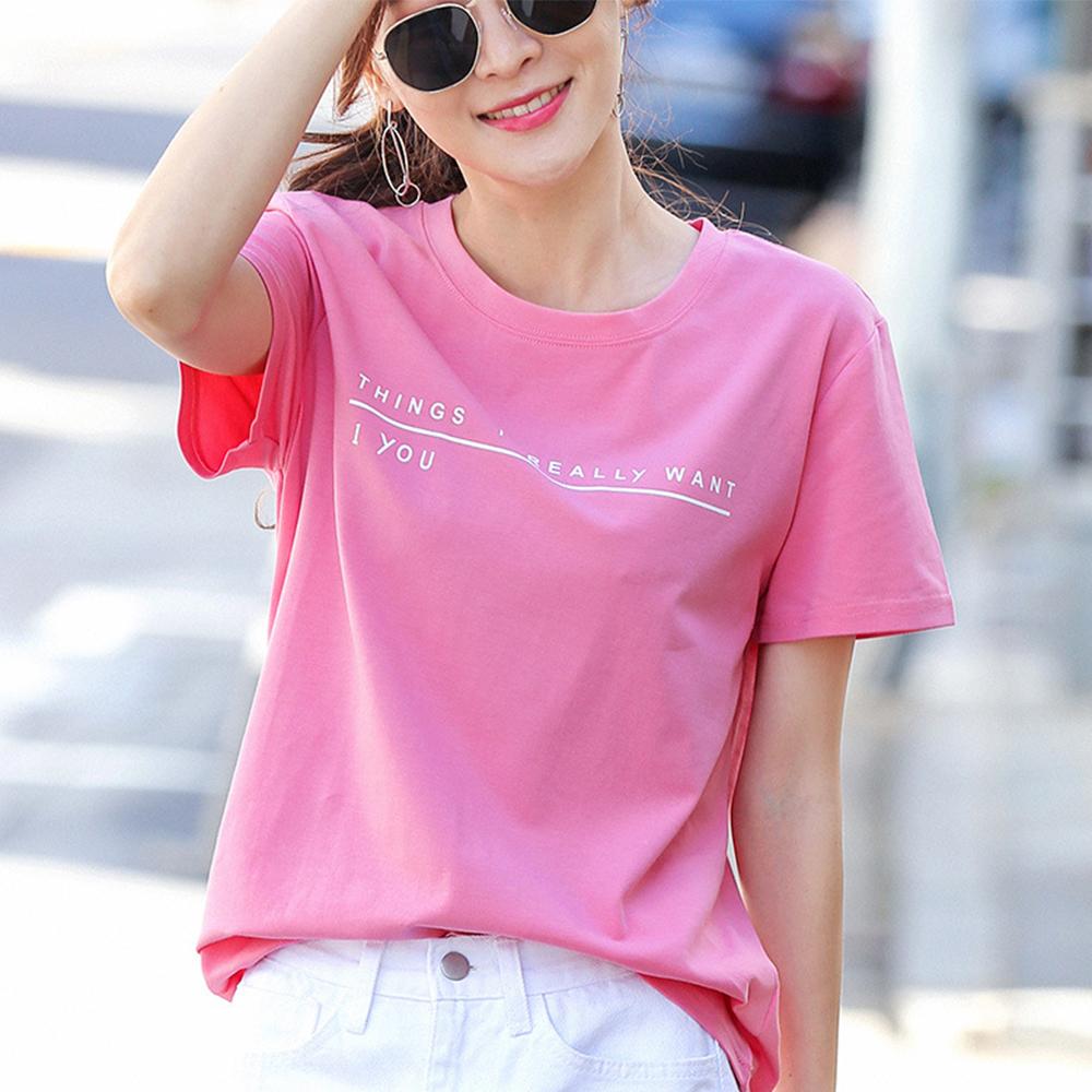 初色  簡約字母休閒T恤-粉色-(M-2XL可選)