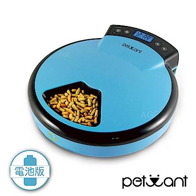 PETWANT 五餐自動寵物餵食器 PW-D5-TW(電池版)