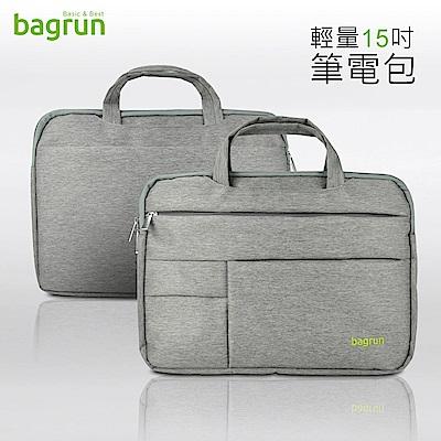 bagrun 輕纖維筆電公事包(15吋可用)