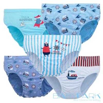 BabyPark 韓國純棉兒童內褲-海洋艦隊