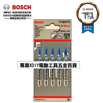 瑞士製 德國 BOSCH T118EFS (一卡) 線鋸片 金屬 Inox 不銹鋼用