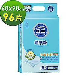 安安 加大型 看護墊XXL號60*90 (6+2片x12包)