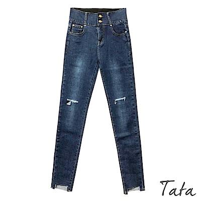 雙扣刷破緊身牛仔褲 共二色 TATA-(M~XL)