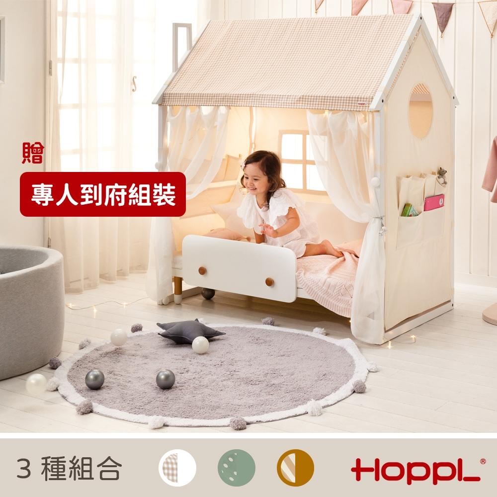 【HOPPL】HOUSE & BED 遊戲城堡屋床套組公主風-天然原木
