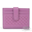 La Poche Secrete 編織小羊皮折疊證件票卡夾-淺紫色