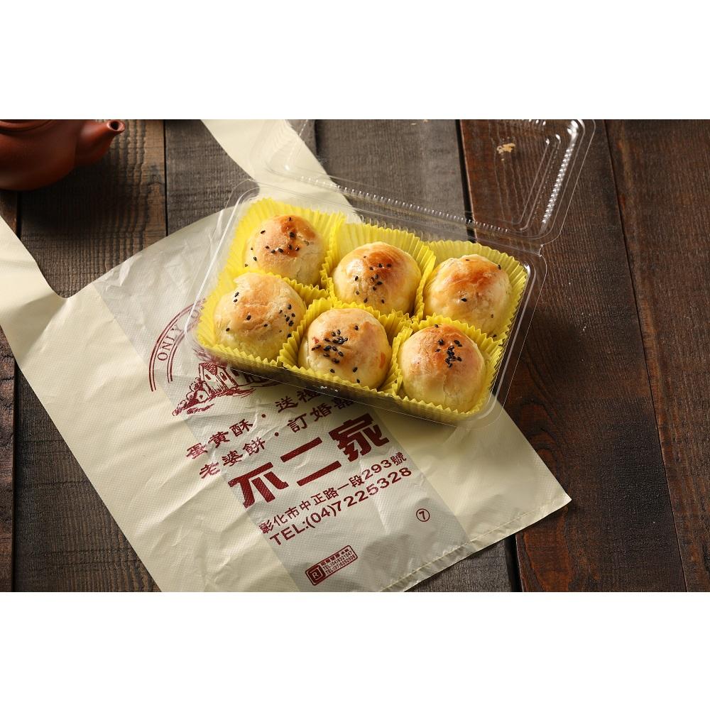 彰化不二坊 蛋黃酥(6顆/盒)x2盒