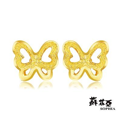 蘇菲亞SOPHIA - G LOVER系列小蝴蝶黃金耳環