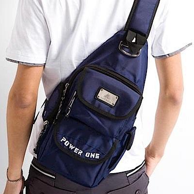 BuyGlasses 小折族休閒水滴式多功能運動單肩背包
