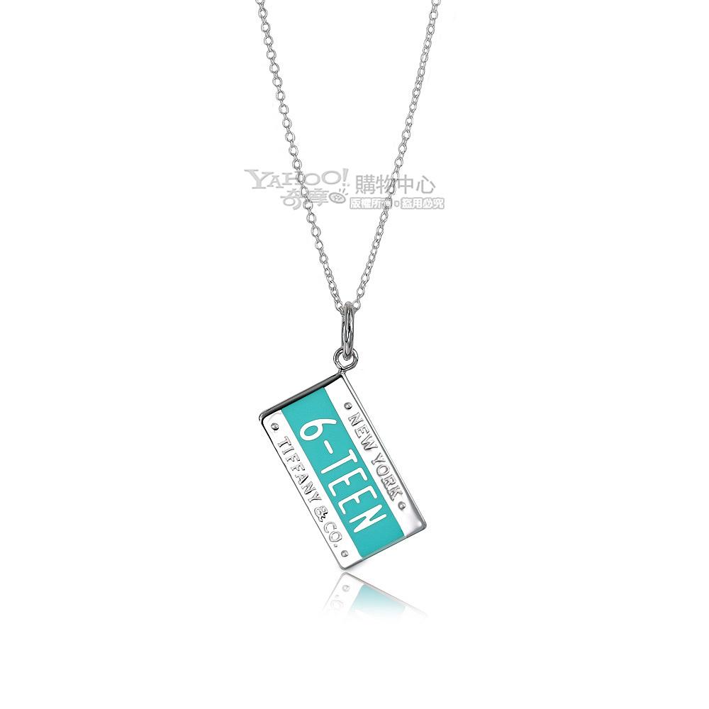 Tiffany&Co. 致青春 16 粉藍琺瑯方牌 925純銀項鍊 @ Y!購物