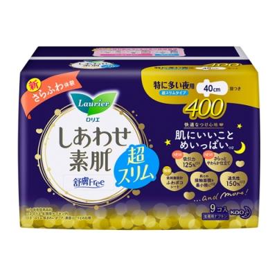 蕾妮亞 舒膚Free 超極薄極長夜用型衛生棉40cm 9片/包