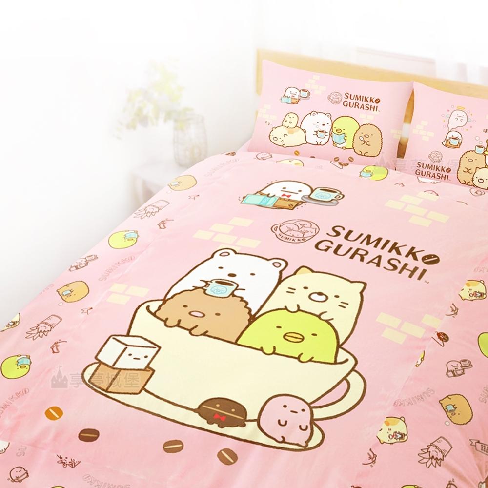 享夢城堡 單人床包雙人涼被三件組-角落小夥伴 咖啡杯-粉.黃